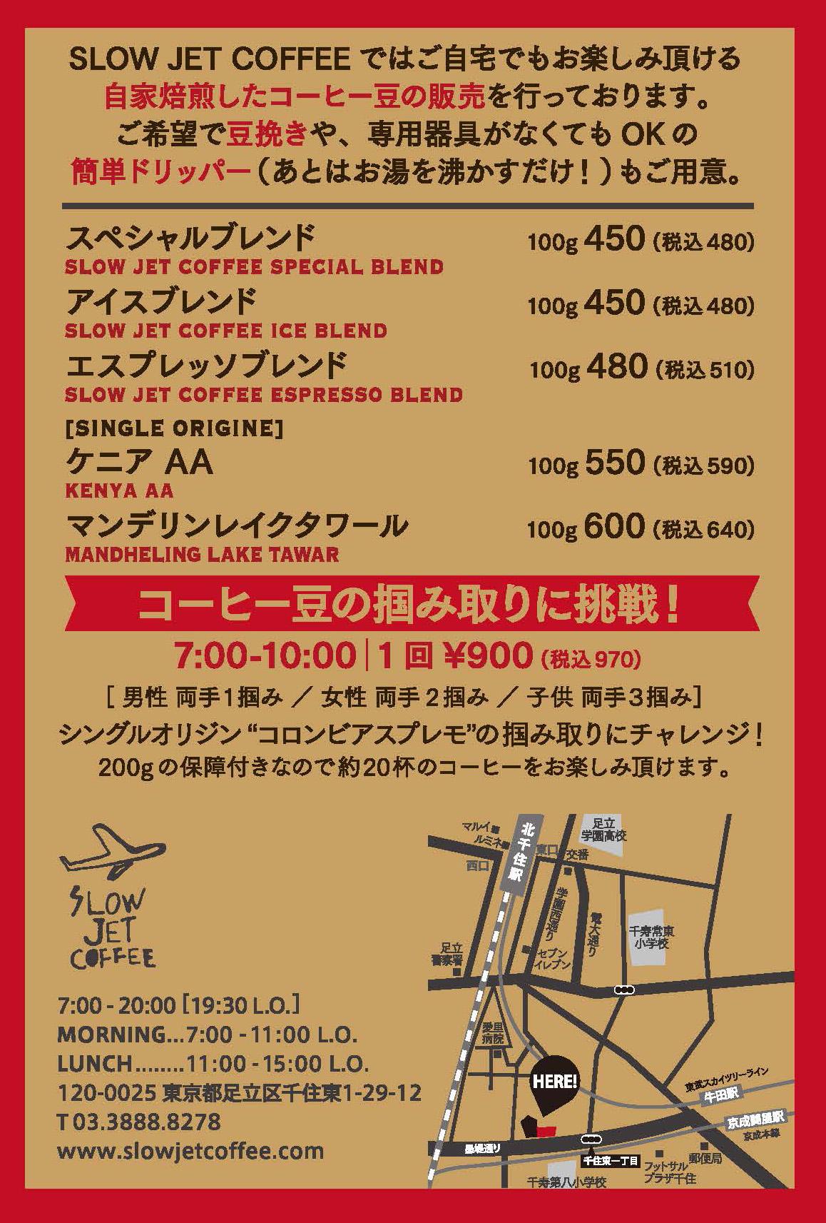 0130BD_info.jpg