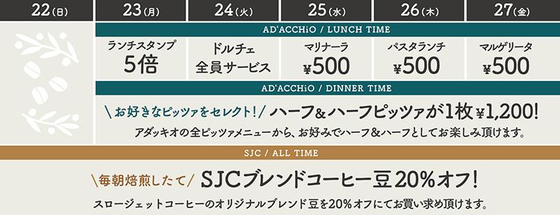 ap_1st_week.jpg