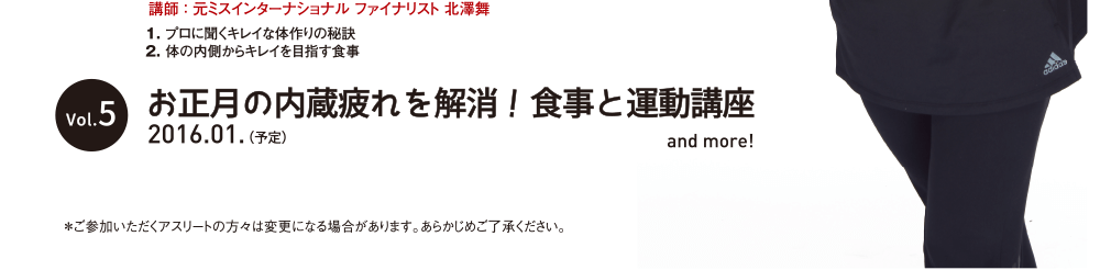 asm_asukatsu2_06.png