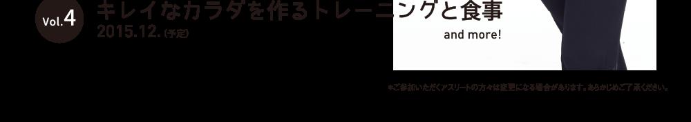 asm_asukatsu_05.png
