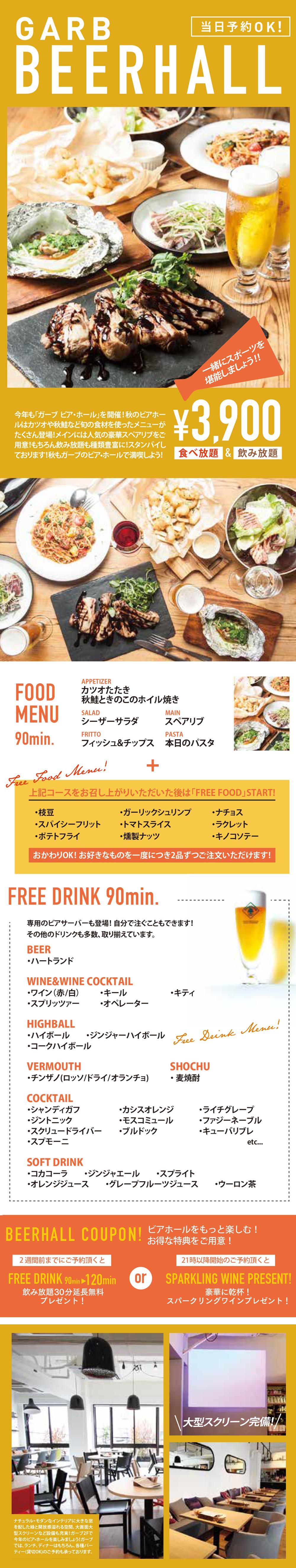 cg_beer.jpg