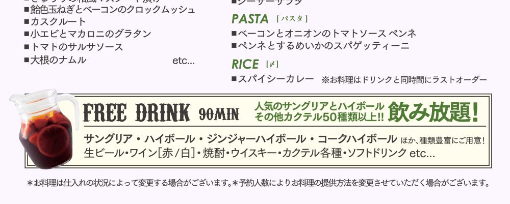 ct_beer_08.png