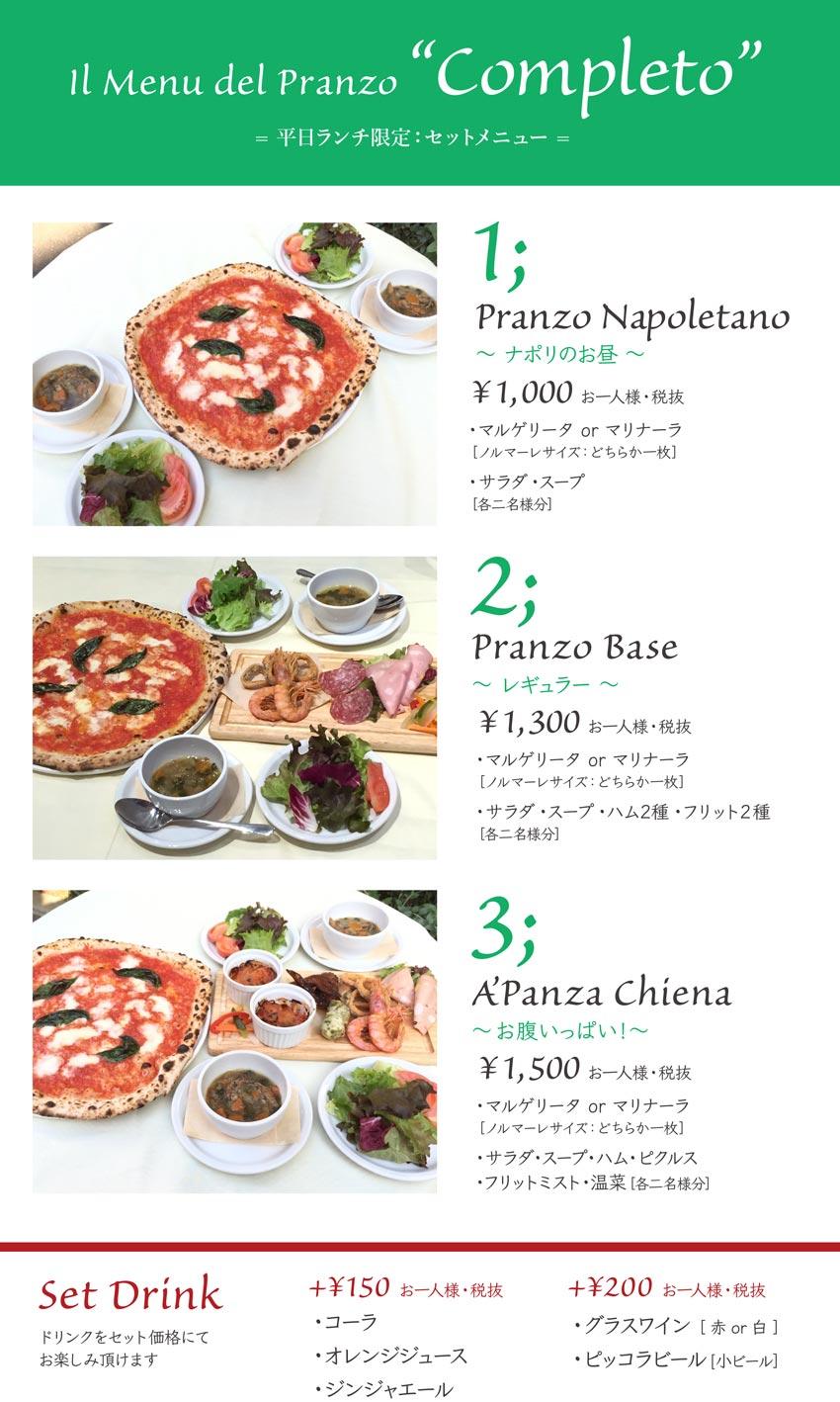dmf_lunch_1601_2.jpg