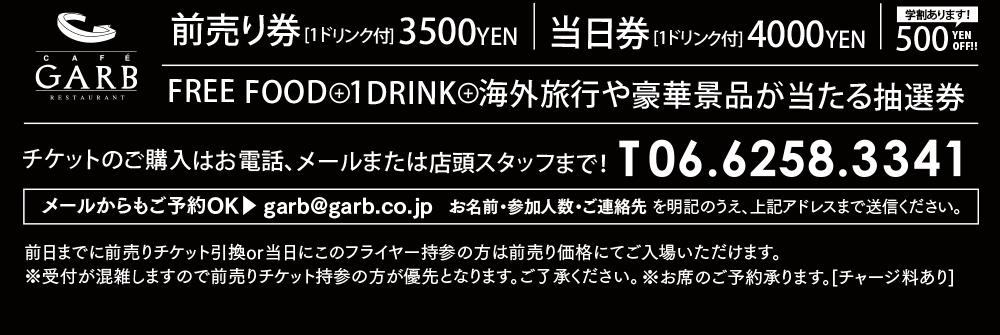 garb_anni_10.png