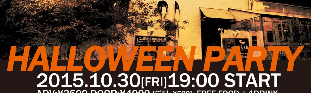 garb_halloween_04.png