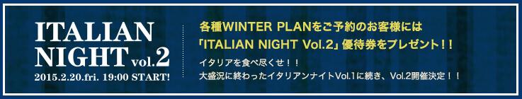 garb_winterticket.jpg