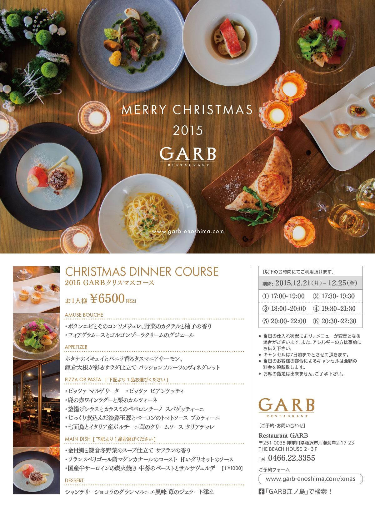 ge_1511_Christmas_web.jpg