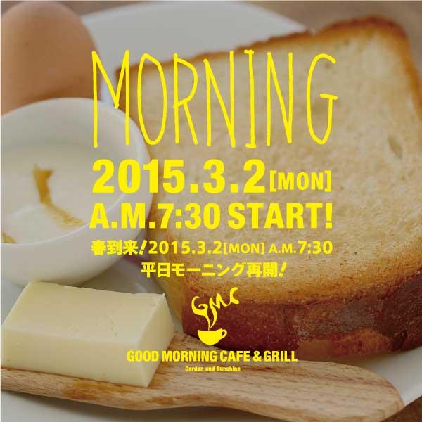 gmcg_m_start.jpg