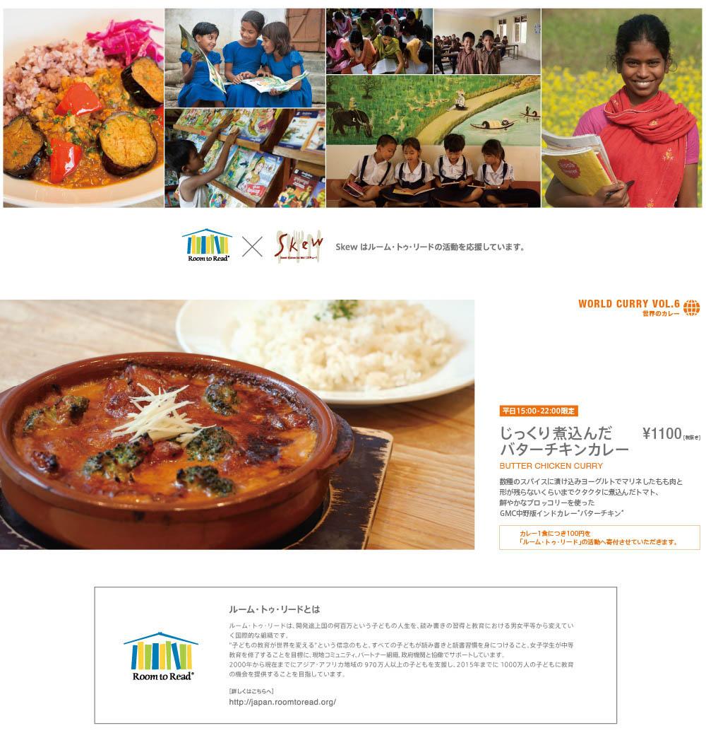 gmcn_1507_charity_ol.jpg
