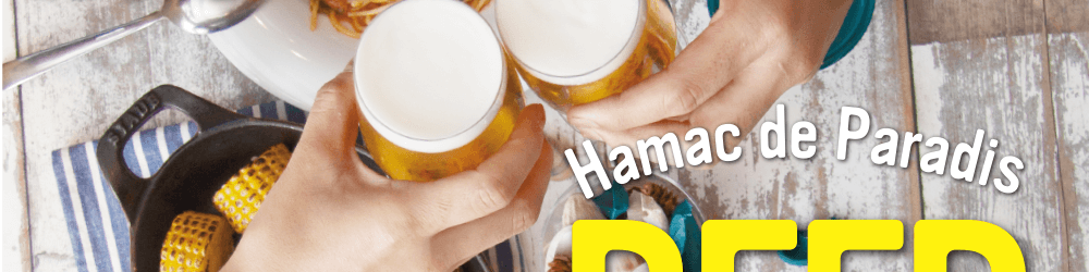 hamac_beerhall_03.png