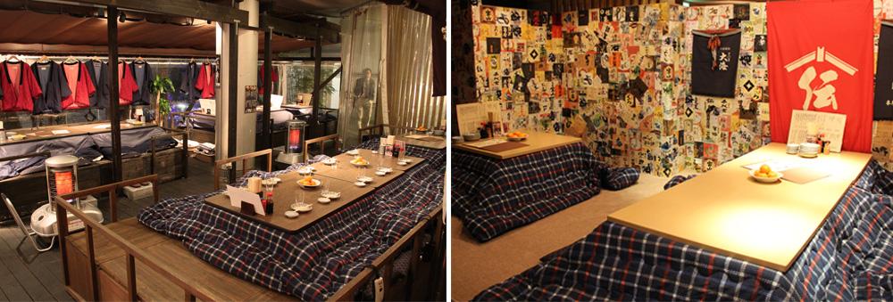 honke_151126_kotatsu.jpg