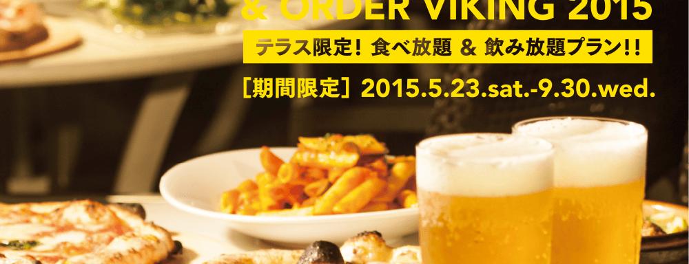 icc_beer2015_02.png