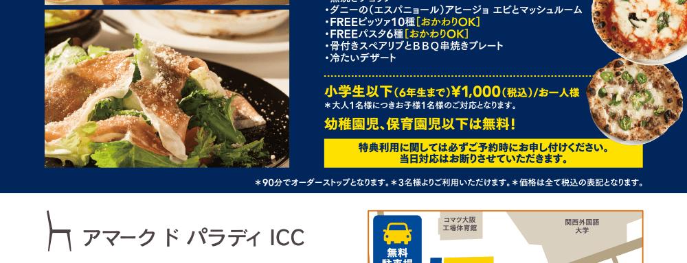 icc_beer2015_06.png