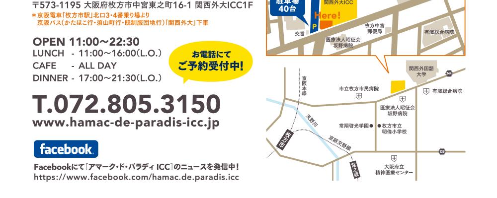 icc_beer2015_07.png