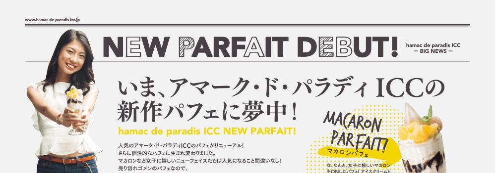icc_parfait_01.png