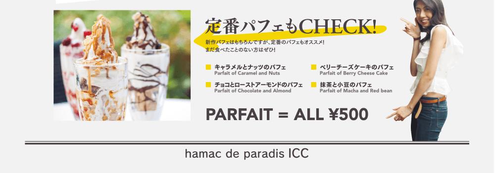icc_parfait_04.png