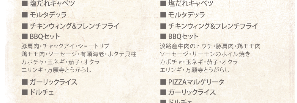 itg_bbq_2015summer_05.png