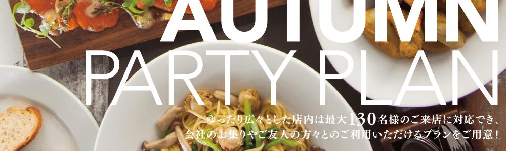 mono_autumn_02.png