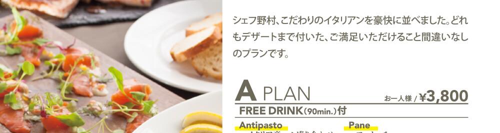 mono_kansou_03.jpg