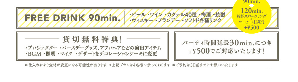 mono_kansou_07.jpg