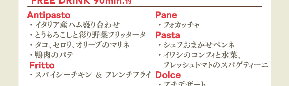 mono_partyplan_05.png
