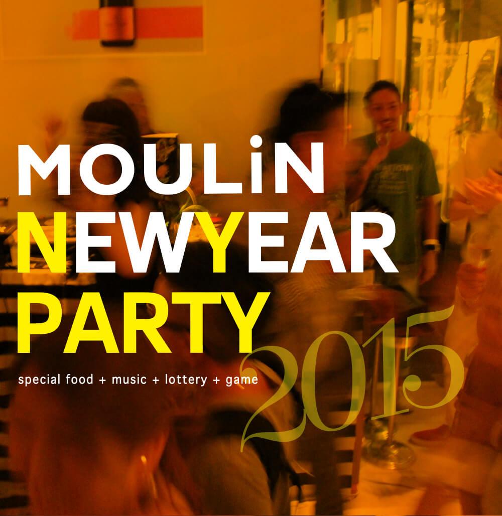 moulin_newyear_03.jpg