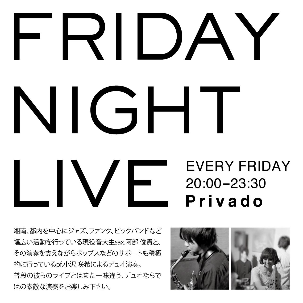 pri_1503_live-02.jpg