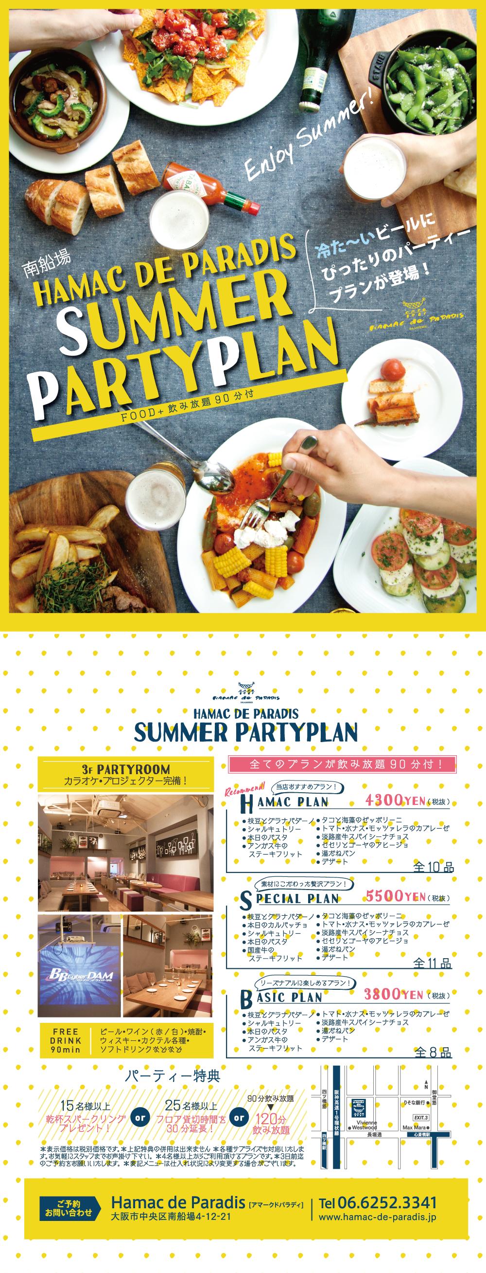summerplan_ol.png