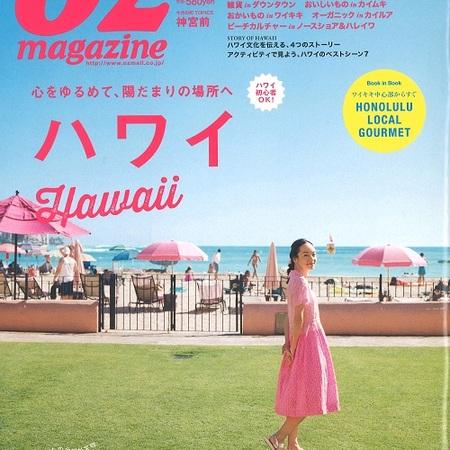 OZ magazine 1月号に掲載されました。