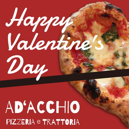 アダッキオのバレンタイン 2 DAYS