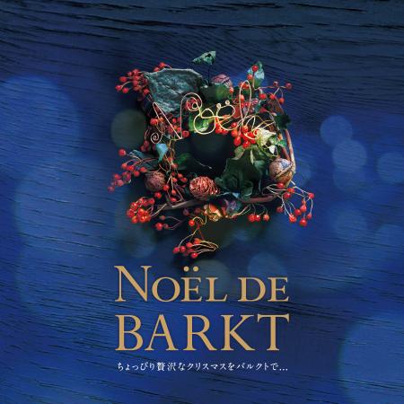 NOEL DE BARKT