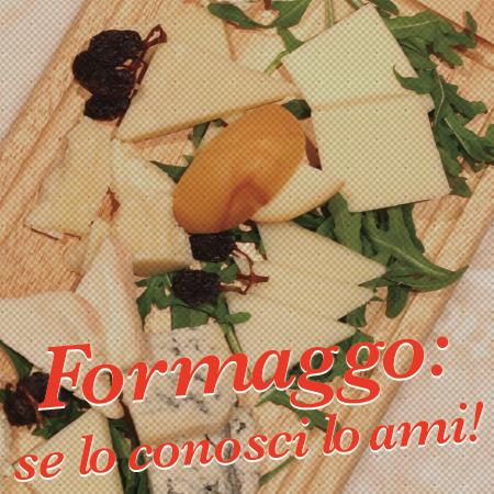 一度食べたらハマっちゃう チーズ大集合!!