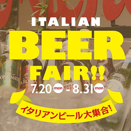 ITALIAN BEER FAIR !!