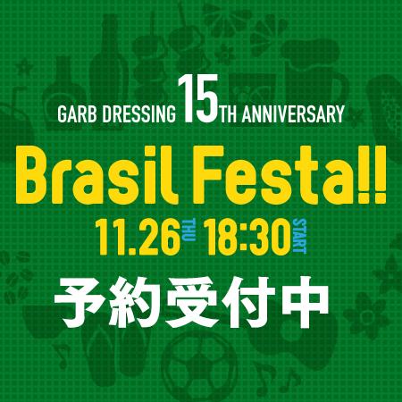 GARB DRESSING 15th Anniversary!!