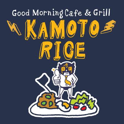 """カモ虎課長コラボ """"カモトライス"""""""