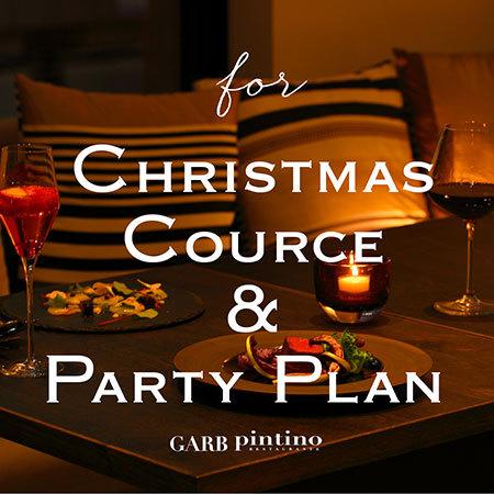 [12/23(水)-26(土) 限定]GARB pintinoのChristmas Cource & Party Plan