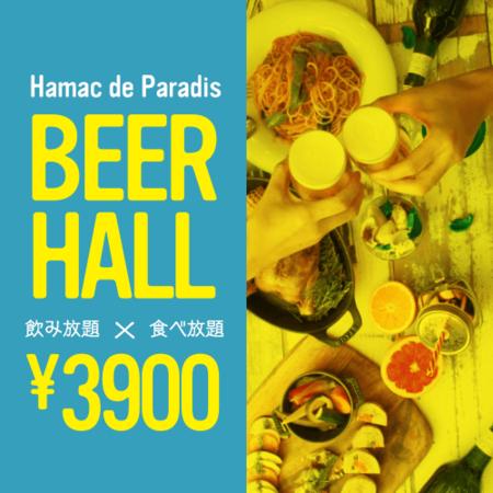 ビール&サングリア飲み放題 解禁!!