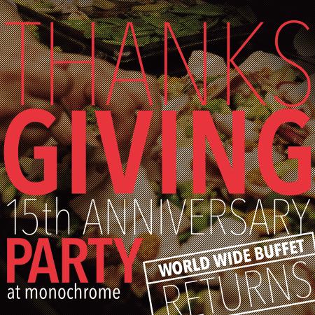 monochrome 15th Anniversary