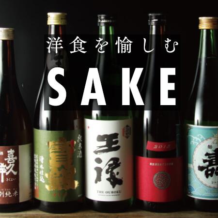 MOULiN<ムーラン>で愉しむ日本酒。