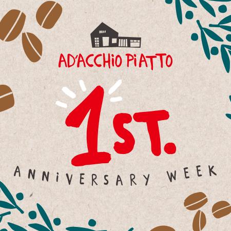 アダッキオ ピアット 感謝・感謝の1周年特別週間