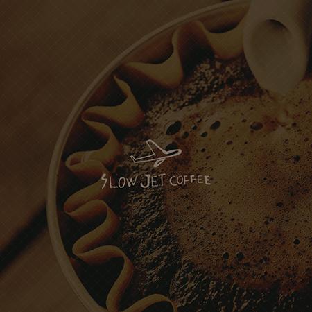 SLOW JET COFFEE 京都・東山 高台寺境内に3月22日オープン!