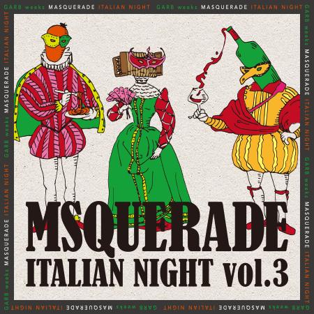ITALYAN NIGHT Vol.3 !!