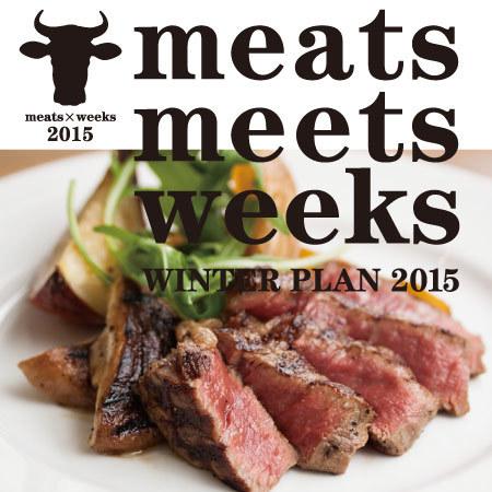 meats meats weeks!! winter plan
