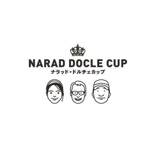 【 2月限定! 】ナラッド・ドルチェカップ