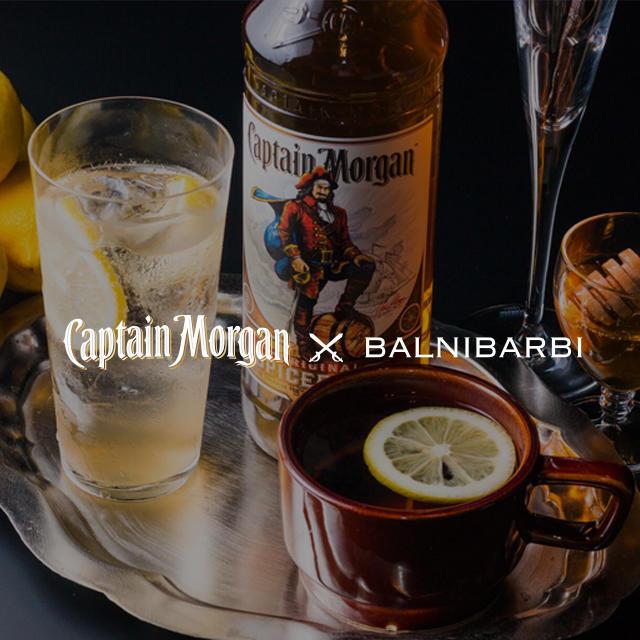 カリビアンスピリッツラム「キャプテンモルガン」とバルニバービのコラボレーション!オリジナルメニューが期間限定で登場!