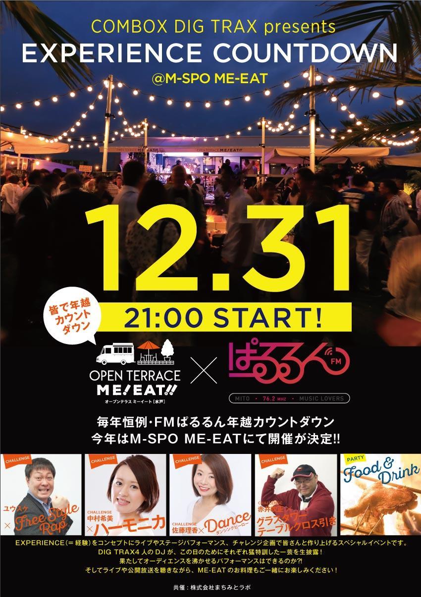 me_countdown_1712.jpg
