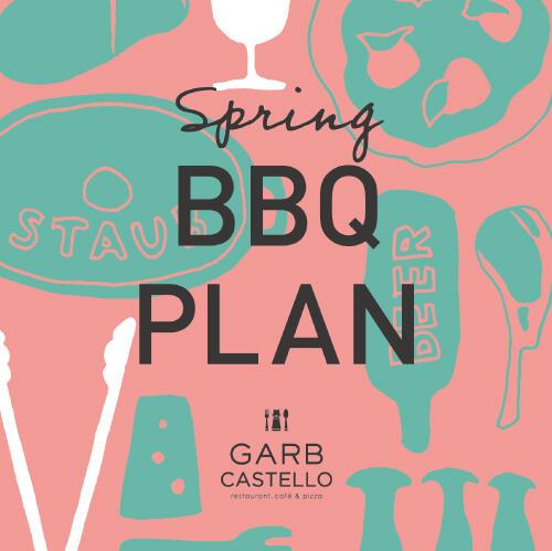 GARB CASTELLO 春のBBQ PLAN