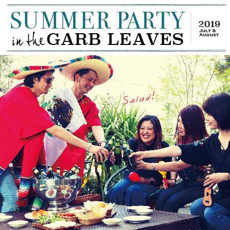 博多GARB LEAVES サマーパーティープラン