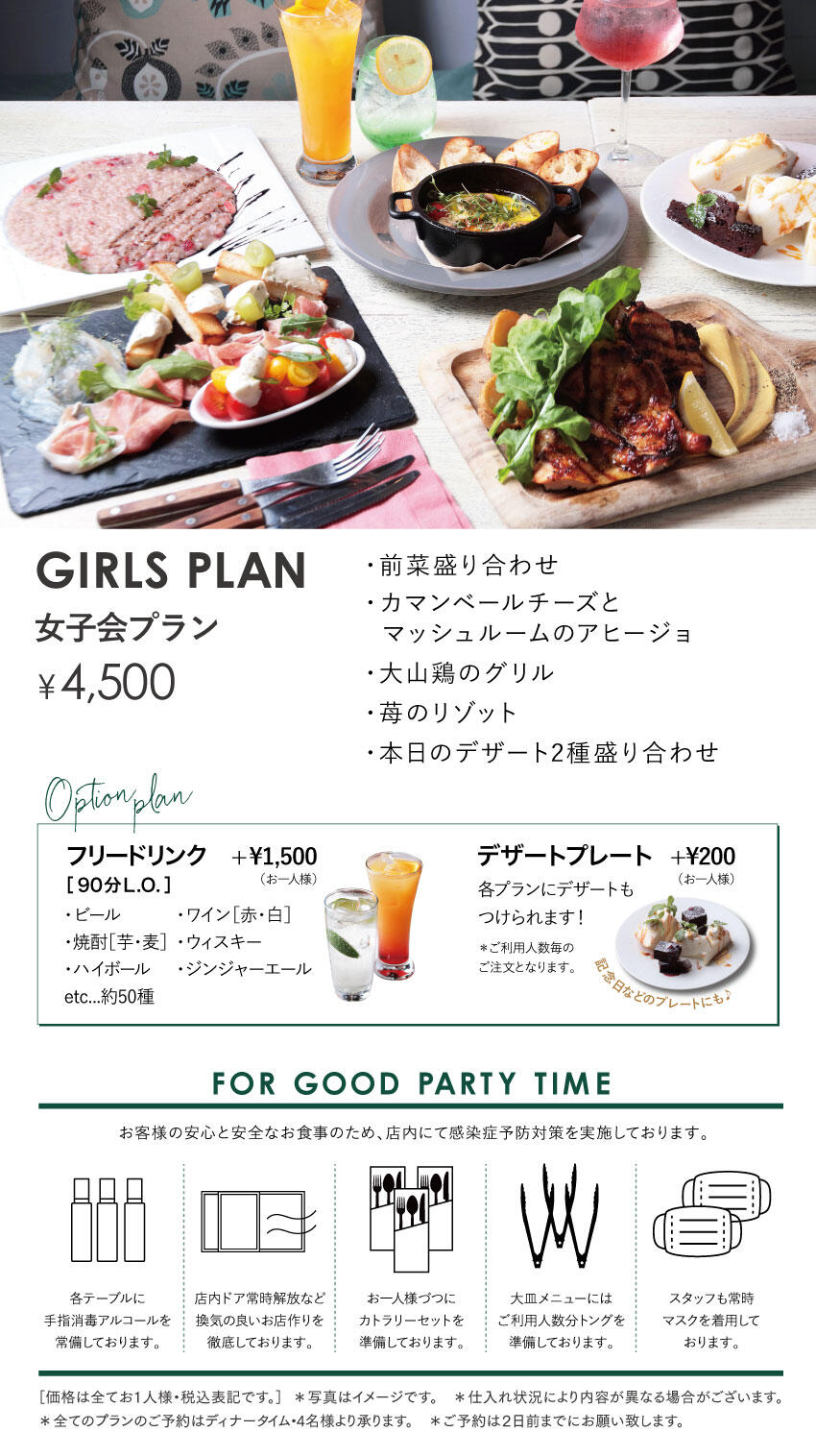 gmck_plan_2.jpg