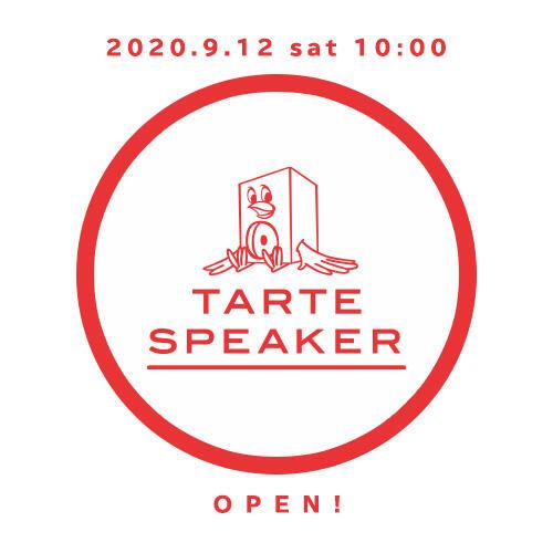 ステロビ3Fにタルト専門店「タルトスピーカー」が9月12日(土)10:00オープン